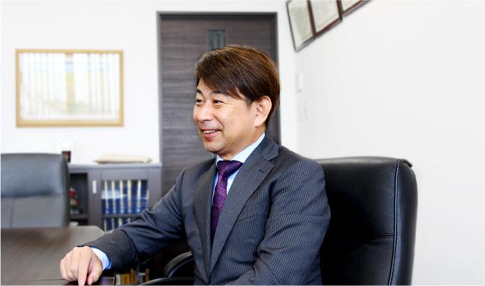 代表取締役社長 勅使川原 唯男